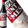 Punt e mes Carpano Vermouth 0,75l (16%)